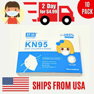 1020 Pack Disposable Kn95 Fabric Protective Mask Children Kids Face Masks