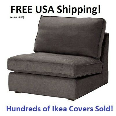 Ikea Kivik One  1  Seat Section Cover Slipcover Tullinge Gray Brown New  Sealed