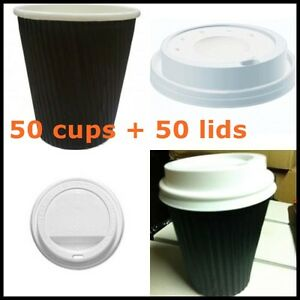 100 Pieces 8 oz 250 ML double Ripple wall disposable paper coffee cups and lids