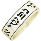 Handmade Silver Plated Promise Fashion Rings