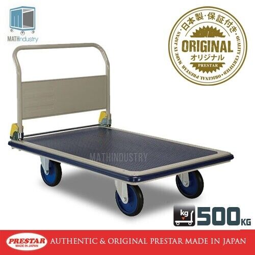 Trolley Heavy Duty Metal PRESTAR (Made in Japan) 500kg Load Cap
