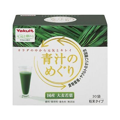 Yakult  Aojiru Juice, Barley Young Leaves, 7.5g x 30pcs, Green Powder