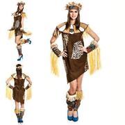 Afrika Kostüm