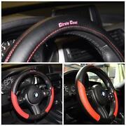 BMW Steering Wheel Cover