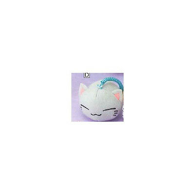 Nemuneko Gray Cat Netsuke Plush Phone Charm Strap Licensed NEW ()
