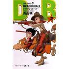 Dragon Ball Z Comics