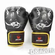Boxing Gloves 18 Oz