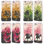 Head Case Designs Cell Phone Fitted Cases/Skins for Apple