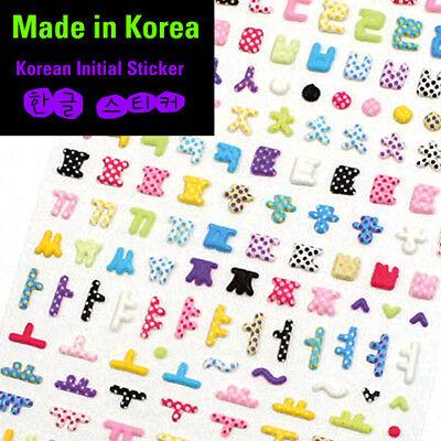 3D Korean Initial Diary Deco Sticker Dot Hangul Labels Scrapbook 3pcs+Tracking N