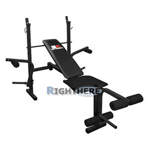 MULTI-HOME-GYM-WEIGHTS-BENCH-PRESS-CURLS-LEGS-ADJUSTABLE-FOLDABLE