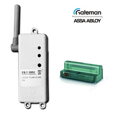 Gateman iRevo Transmitter/Receiver Full Set for Wireless Remote Digital Doorlock