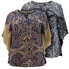 Women's Paisley Boat Neck Sweaters