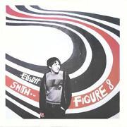 Elliott Smith Vinyl