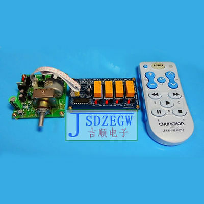Infrared remote volume control panel+Audio signal selection board+Remote Kits
