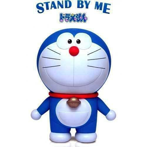 *Stand By Me Doraemon Big Action Figure