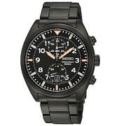 Seiko Mens Chrono Watch