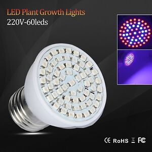 15W LED Grow Light - E27 220V