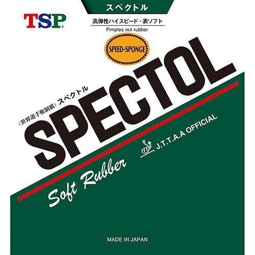 Spectol Speed TSP Red 2.15