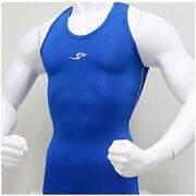 Men Gym Clothes