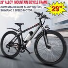 E-Mountain Bike Electric Bikes