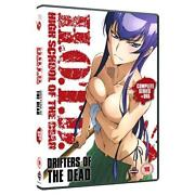 High School of The Dead DVD