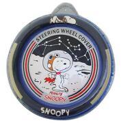 Snoopy Steering Wheel Cover