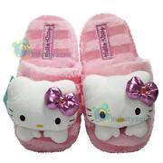 Hello Kitty Doll