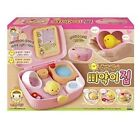 Winnie the Pooh & Friends Electronic & Interactive Toys