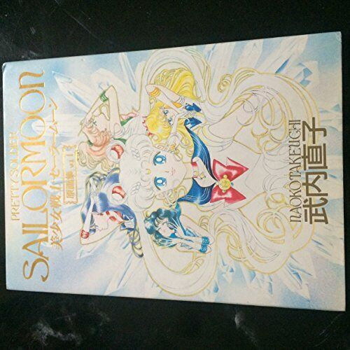 Sailor Moon Original illustration Art Book Vol.1 Naoko Takeuchi Kodansha Used