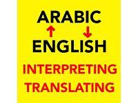 Arabic Interpreters and Translators