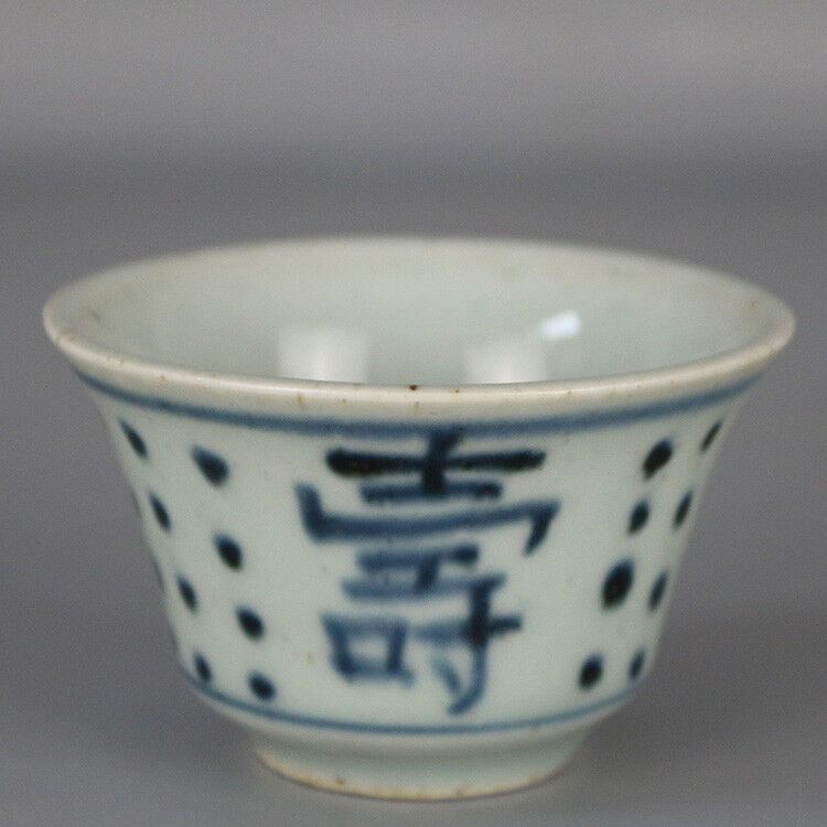 CHINESE OLD BLUE AND WHITE LONGEVITY WORD PATTERN PORCELAIN CUP