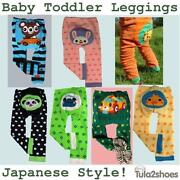 Japanese Baby Clothes