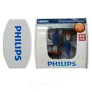 Philips H11 HID Bulb