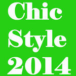 chic-style2014