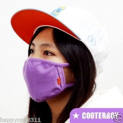 CooterBoy Graphic Face Young K-pop Style Mask Shiny Red Blue Black Gold Silver