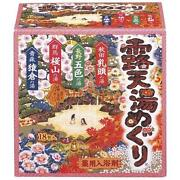 Japanese Bath Salts