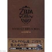 Zelda Art Book