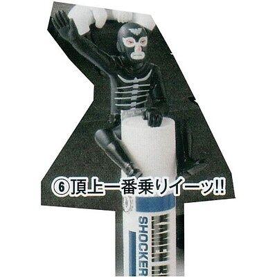 Masked Kamen Rider Series Do your best Shocker 2 Gashapon - No.