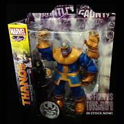 Marvel Select Thanos
