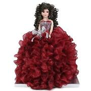 Quinceanera Doll