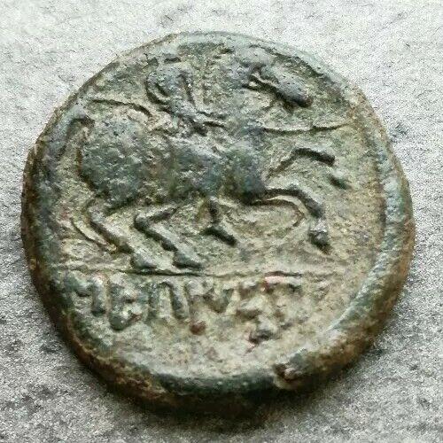 Monnaie Celtibere. Bronze Au Cavalier. Atelier À Definir