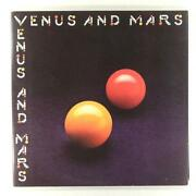 Wings Venus and Mars