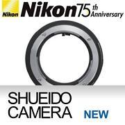Nikon PK-11
