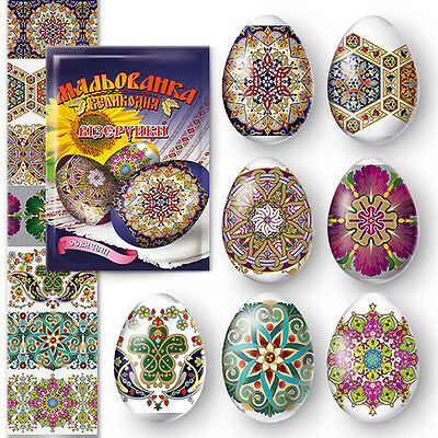 Ukrainian Easter Egg Wraps,Pysanka,Pysanky Egg Heat Shrink Sleeves,7 Hen Size#40