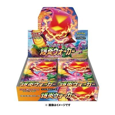 Pokemon/Sword & Shield Explosive Walker Japanese Booster Box of 30 Packs