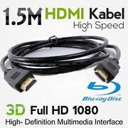 5M HDMI Lead