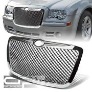 Chrysler 300C Bumper