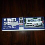 Toyota Model Car Kit