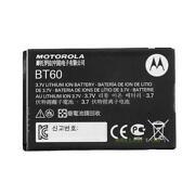 Motorola BT60