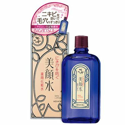 Meishoku BIGANSUI Medicated Lotion 80ml Acne and Oily Skin From Japan